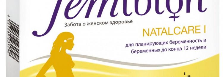 10 лучших витаминов при планировании беременности — народный рейтинг