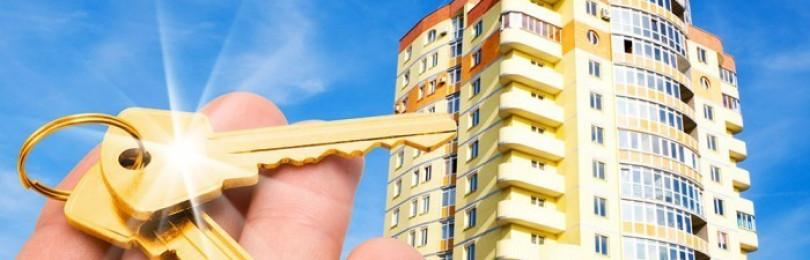 На что обращать внимание при покупке квартиры в новостройке люди?