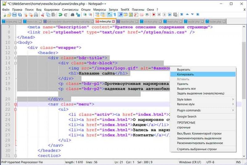 Пример создания сайта в php продвижение сайта за позиции