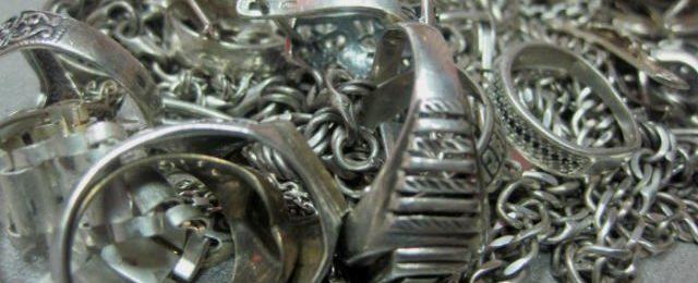 Прием серебра в ломбардах москвы продажа банком залоговых автомобилей